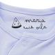 Sello textil HUELLAS